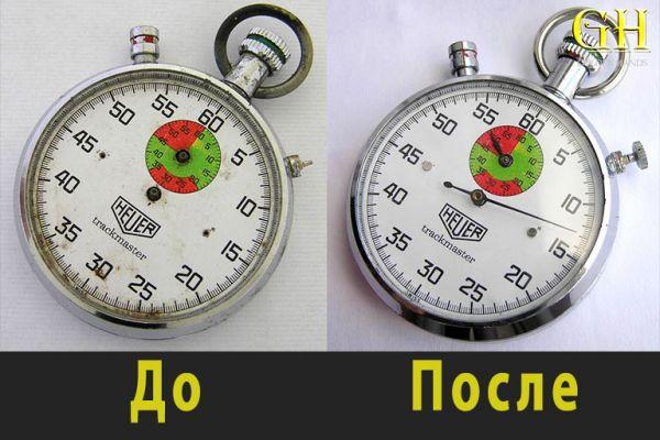 pic-0011431CFE1C-2C80-A3CA-8B1E-7E92F468F1B5.jpg